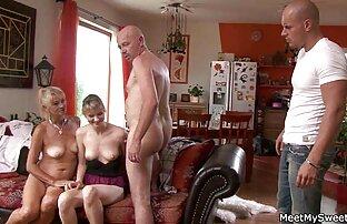 ცოლი სამი ერთად,